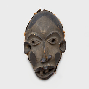 Nigerian Carved Wood Deformation Mask
