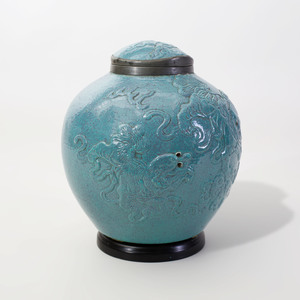 Chinese 'Oil Spot' Glazed Porcelain Ginger Jar and Cover