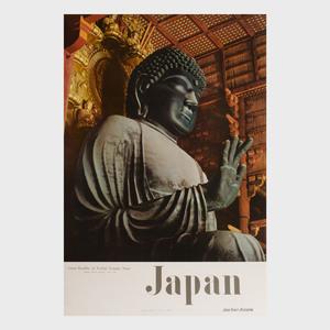 Two Japan Tourist Association Posters
