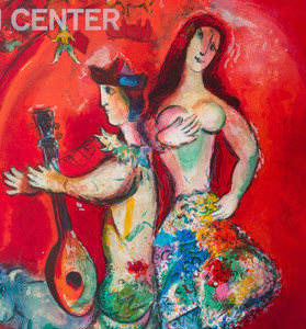 Marc Chagall (1887-1985): Metropolitan Opera