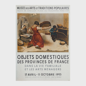 Six French Exhibition Posters