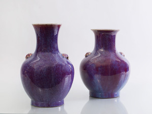 Two Chinese Flambé Glazed Vases with Elephant Head-Form Handles