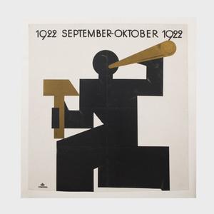 September-Oktober Poster