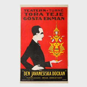 Einar Nerman (1888-1983): Tora Teje Gösta Ekman