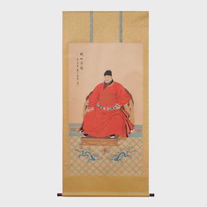 Chinese School: Ancestor Portrait