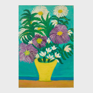 Ruth Livingston: Flowers No. 7