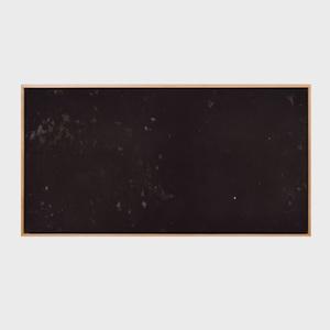 David Hammons (b. 1943): Untitled (Black Pillow Case)