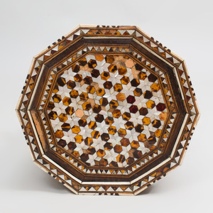 Moroccan Mother-of-Pearl and Bone Inlaid Octagonal Table