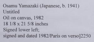 Osauma Yamazaki (b. 1941): Untitled