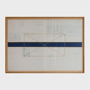 Benni Efrat (b. 1936): Untitled