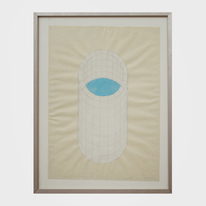 Maria Elena Gonzalez (b. 1957):  Study for Public Art