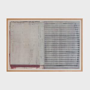 Moshe Kupferman (1926-2003): Untitled