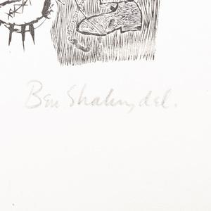 Ben Shahn (1898-1969): Baseball