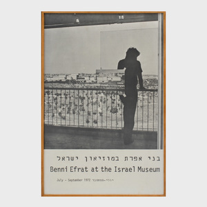 Benni Efrat at the Israel Museum Poster