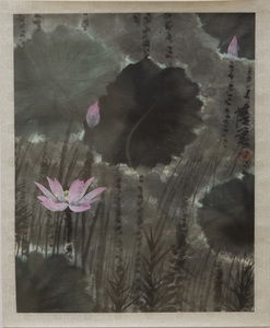 Chen Yi Fei: Untitled