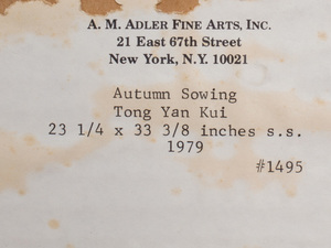 Tong Yan Kui: Autumn Sowing