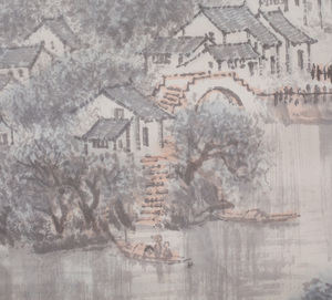Huang Junghui (1932-2000): House, River and Trees