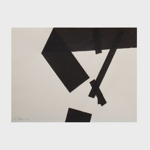 Yehiel Shemi (1922-2003): Untitled: A Group of Five