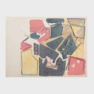 Various Artists: Eight Original Colour Prints By Israeli Artists
