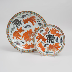 Two Chinese Iron Red Imari Plates Decorated with Fish