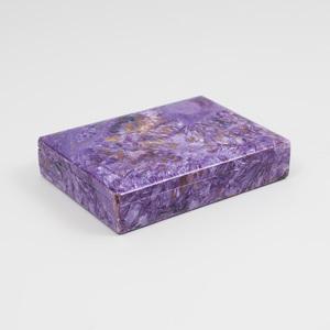Russian Charoite Box