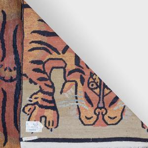 Tibetan Tiger Carpet