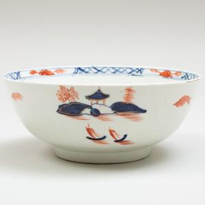 William Reid Liverpool Porcelain Waste Bowl in an Imari Pattern