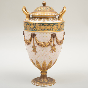 Wedgwood Gilt-Patterned Pink Ground Porcelain Two Handle Vase and Cover
