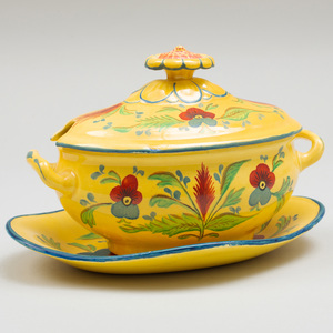 Wedgwood Tekkow-Ware Sauce Tureen Cover and Stand