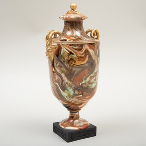 Wedgwood & Bentley Agate Ware Vase and a Cover