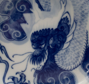 Vista Alegre Porcelain Part Service Decorated with Dragons and Flaming Pearls 'Via 109' Pattern