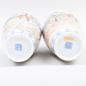 Pair of Chinese Eggshell Porcelain Vases with Beauties in Pursuits