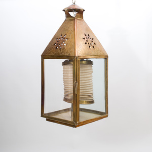 Moroccan Style Brass Hanging Lantern