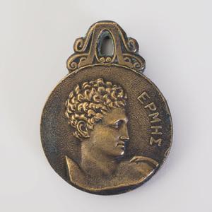 Brass Olympic Medallion Form Letter Clip