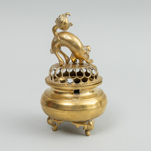 Chinese Brass Two-Handled Censer and Cover