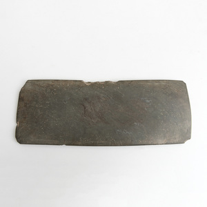 Stone Axe Head, Possibly Neolithic