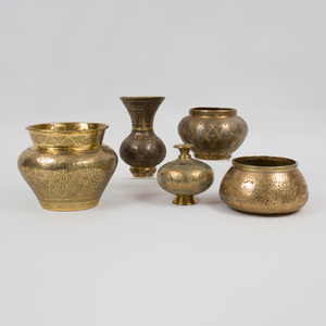 Group of Four Turkish Brass Vessels