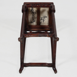 Chinese Carved Hardwood Pedestal