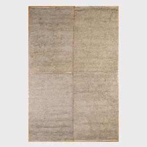 Modern Suede Shag Carpet, Ikea
