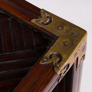 Chinese Brass-Mounted Stained Hardwood Fretwork Bar