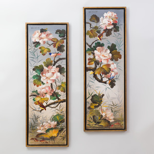 Wah Kee Wu (20th Century): Magnolia Branches Over a Lily Pond