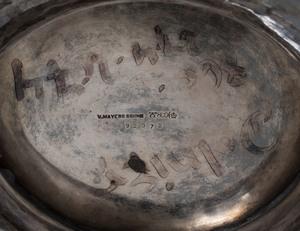 Mayer's V. Söhne Silver Center Bowl