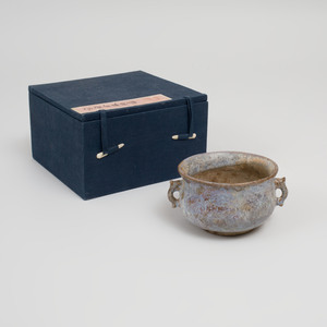 Chinese Jun Style Porcelain Pot