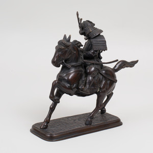 Cast Bronze Figure of a Japanese Warrior