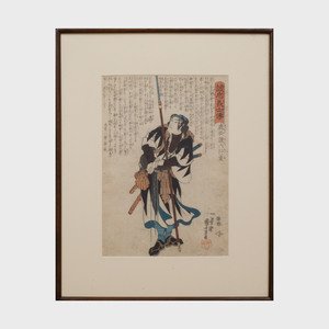 After Kuniyoshi Utagawa (1798-1861): Forty-Seven Ronin