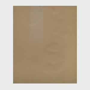 David R. Prentice (b. 1943): Untitled: Three Impressions
