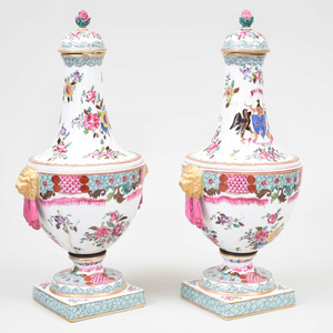 Pair of Samson Porcelain Chinese Export Style Armorial Vases and Covers