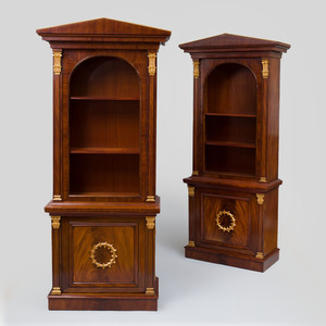 Pair of English Mahogany and Parcel-Gilt Library Open Bookcases, Modern