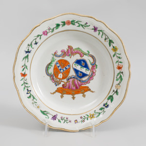 Chinese Export Porcelain Armorial Soup Plate