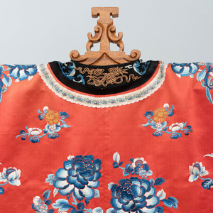 Chinese Silk Embroidered Jacket